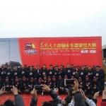 第三季东风天龙卡车驾驶员大赛首站开赛了!